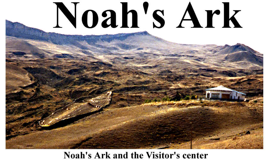 an analysis of noahs ark [hebrew nôah , rest greek noah latin noah ] the ninth patriarch of the sethite line, grandson of mathusala and son of lamech, who with his family was saved.